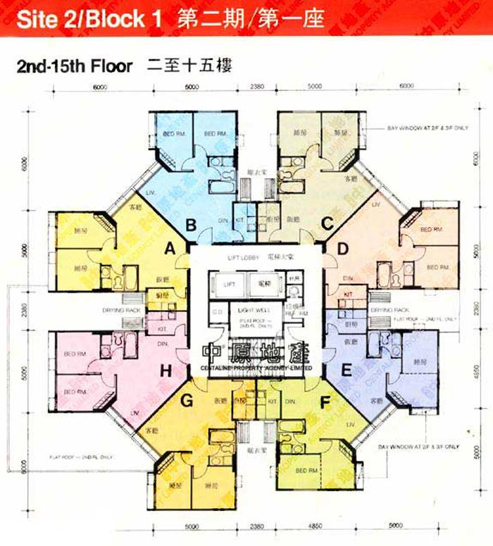 Whampoa Garden Floor Plan Images